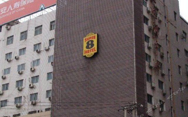 Super 8 Lanzhou Walking Street