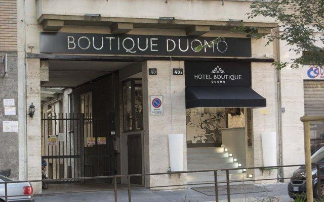 Hotel Boutique Milano парковка