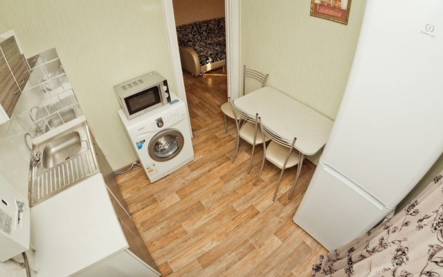 Апартаменты Apartments on Svobody square 4 комната для гостей