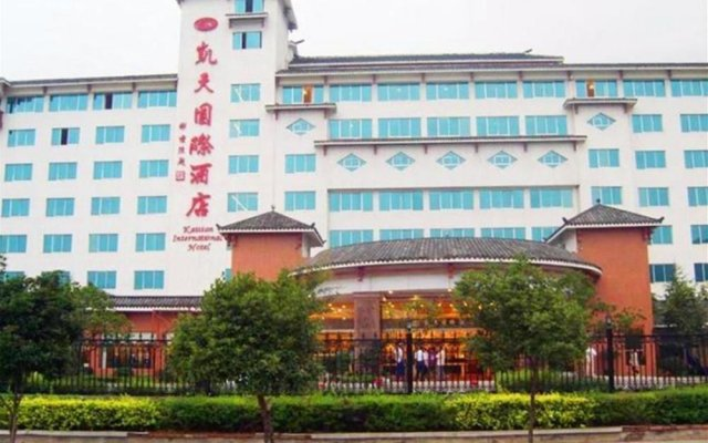 Kaitian International Hotel - Zhangjiajie вид на фасад