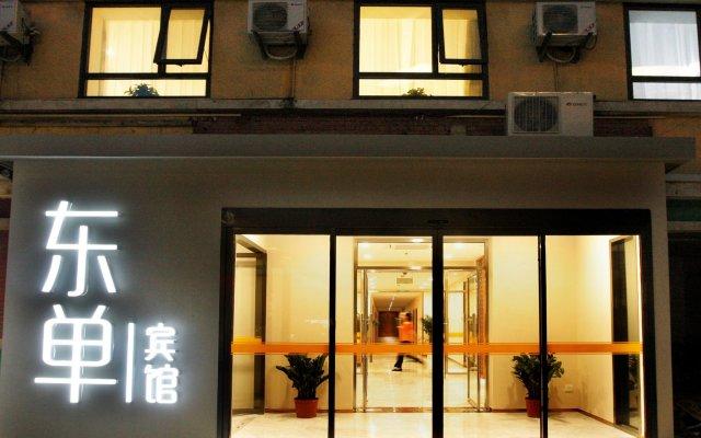 Dongdan Hotel Beijing вид на фасад