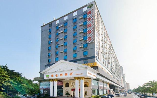 Vienna Hotel Shenzhen Shangjin Center Шэньчжэнь вид на фасад