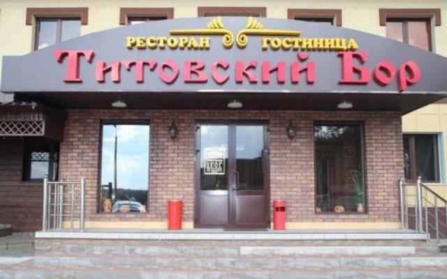 Гостиница Titovsky Bor в Масловой пристани отзывы, цены и фото номеров - забронировать гостиницу Titovsky Bor онлайн Маслова пристань вид на фасад
