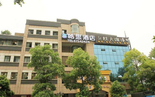 Haosi Hotel - Chongqing вид на фасад