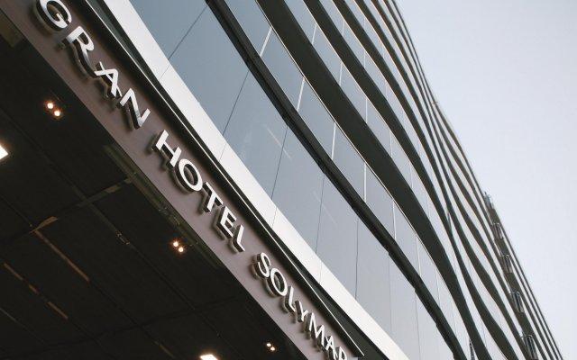 Gran Hotel Sol y Mar (только для взрослых 16+) вид на фасад