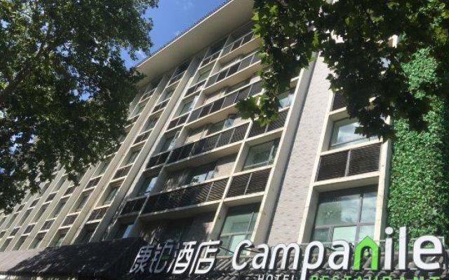 Отель Campanile Hotel Xi'an Giant Wild Goose Pagoda Китай, Сиань - отзывы, цены и фото номеров - забронировать отель Campanile Hotel Xi'an Giant Wild Goose Pagoda онлайн вид на фасад
