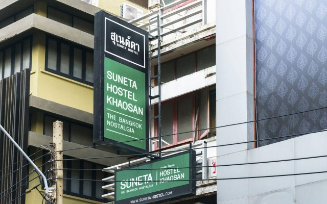 Suneta Hostel Khaosan вид на фасад