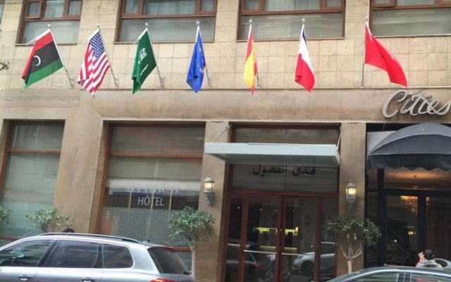 Отель Les Saisons Марокко, Касабланка - отзывы, цены и фото номеров - забронировать отель Les Saisons онлайн вид на фасад