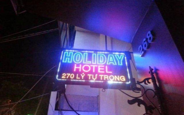 Holiday Hotel вид на фасад