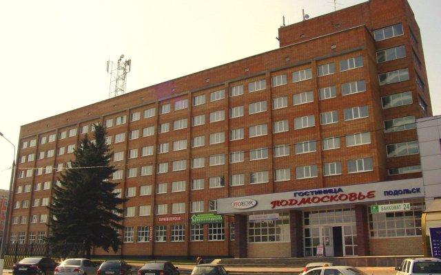 Гостиница Подмосковье- Подольск вид на фасад