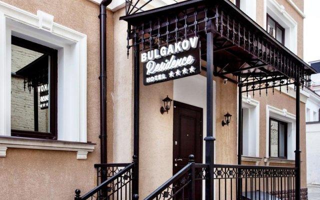 Гостиница Bulgakov Residence вид на фасад