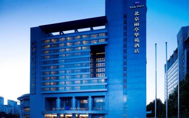Отель Park Plaza Beijing Science Park вид на фасад