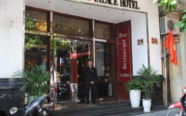 Hanoi Emerald Waters Hotel Trendy вид на фасад
