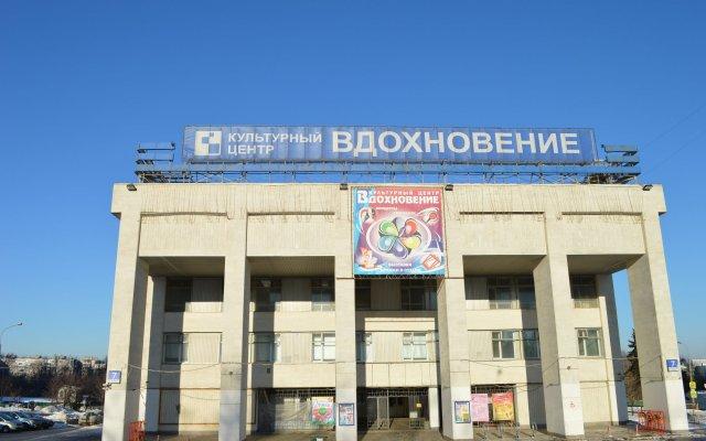 Гостиница Узкое вид на фасад