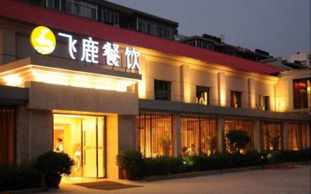 Xi'an Feilu Business Hotel