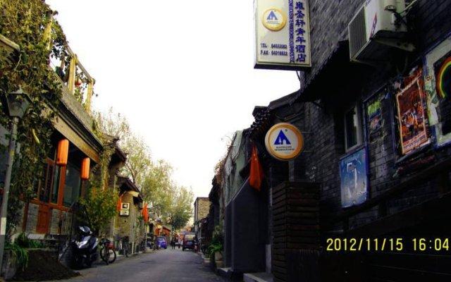 Отель Beijing Confucious Hostel Китай, Пекин - отзывы, цены и фото номеров - забронировать отель Beijing Confucious Hostel онлайн вид на фасад