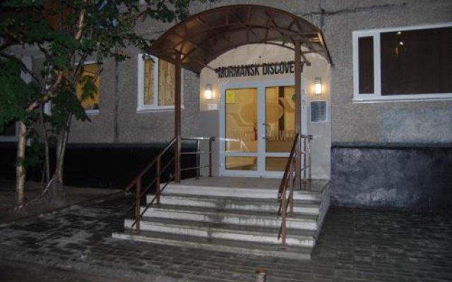 Мини-отель Murmansk Discovery Center Мурманск вид на фасад