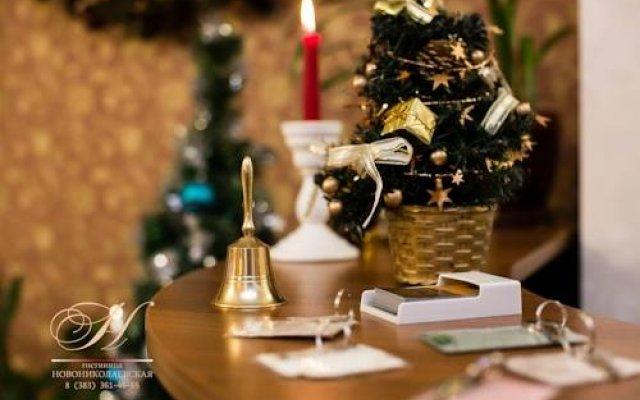Гостиница Новониколаевская в Новосибирске отзывы, цены и фото номеров - забронировать гостиницу Новониколаевская онлайн Новосибирск гостиничный бар