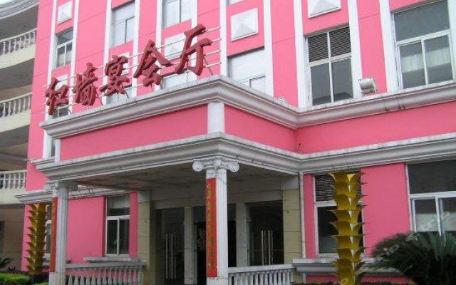 Jiujiang Xinghe Hotel вид на фасад