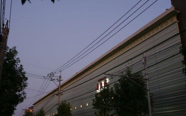 Isahaya Kanko Hotel Douguya Исахая вид на фасад