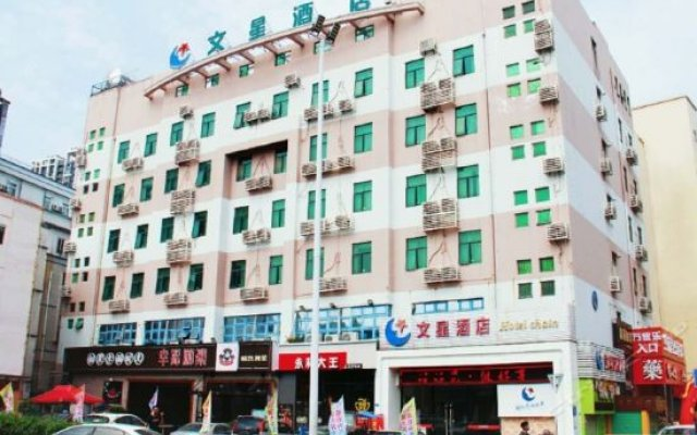 Wenxing Hotel (Shenzhen Xili) Шэньчжэнь вид на фасад