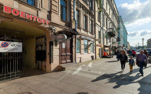 Апартаменты Business apartment on Griboedova 12-13 вид на фасад