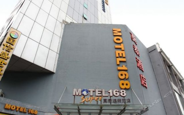 Motel 168 Zhuhai Ningxi Road Inn
