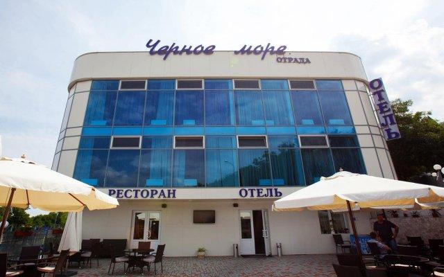 Гостиница Черное Море Отрада Украина, Одесса - 6 отзывов об отеле, цены и фото номеров - забронировать гостиницу Черное Море Отрада онлайн вид на фасад