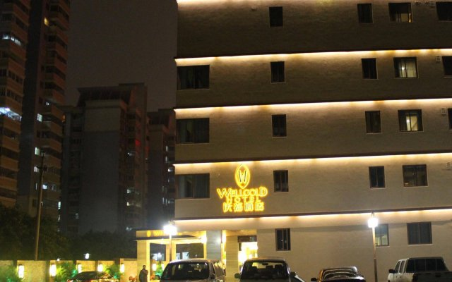 Guangzhou Wellgold Hotel вид на фасад
