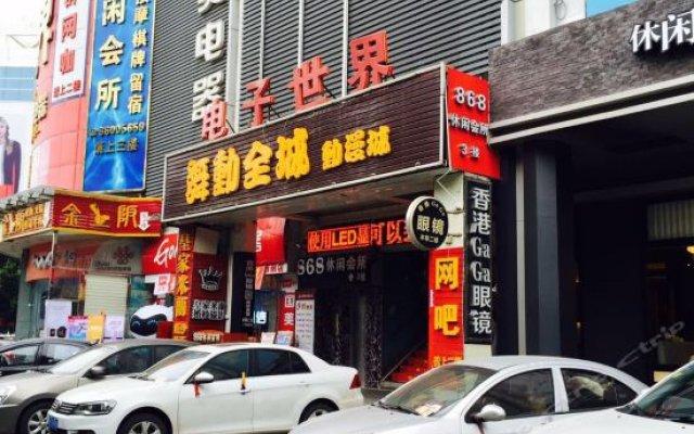 Kaiyue Hotel Shenzhen Шэньчжэнь вид на фасад