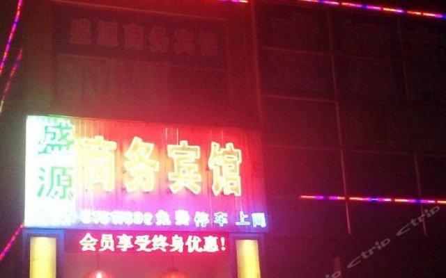 Shengyuan Business Hostel вид на фасад