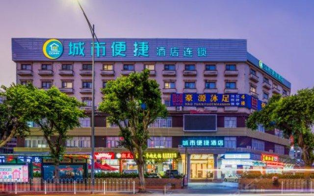City Convenient Hotel (Guangzhou Xiamao Bus Passenger Station Shop) вид на фасад
