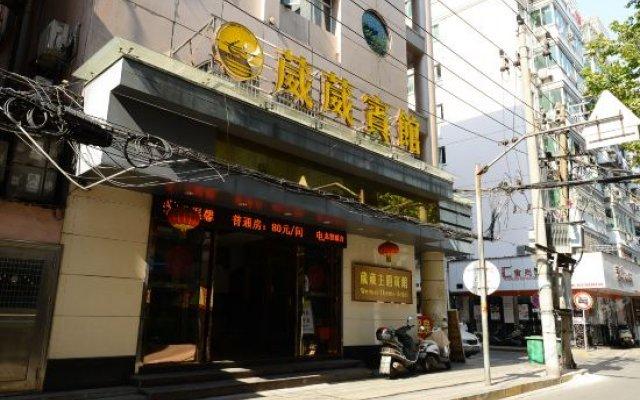 Wei Wei Hotel вид на фасад