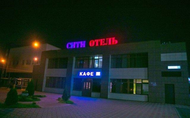 Сити Отель Москва вид на фасад