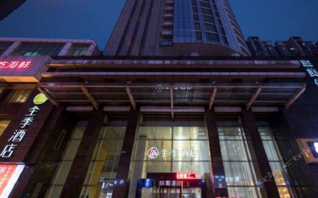 Отель Ji Hotel (Xi'an High-tech Zone South 2nd Ring) Китай, Сиань - отзывы, цены и фото номеров - забронировать отель Ji Hotel (Xi'an High-tech Zone South 2nd Ring) онлайн вид на фасад