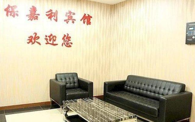 Guangzhou Baojiali Hotel комната для гостей