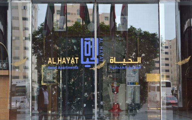 Al Hayat Hotel Apartments вид на фасад