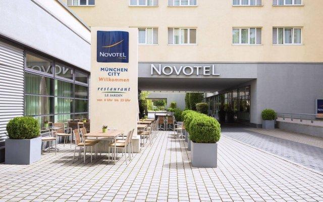 Отель Novotel Muenchen City Мюнхен гостиничный бар