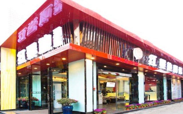 Hongjingdi Boutique Hotel (Chengdu Jinniu Wanda Plaza) вид на фасад
