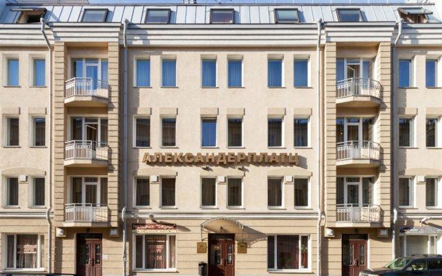 Гостиница Александер Платц вид на фасад