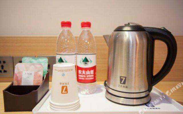 7Days Premium Guangzhou Cangbian Road Branch