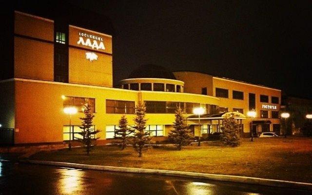 Гостиница Лада в Оренбурге отзывы, цены и фото номеров - забронировать гостиницу Лада онлайн Оренбург вид на фасад