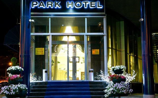 Парк Отель Ставрополь вид на фасад
