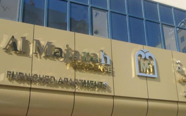Отель Al Majarah Residence 1 Sharjah ОАЭ, Шарджа - отзывы, цены и фото номеров - забронировать отель Al Majarah Residence 1 Sharjah онлайн вид на фасад