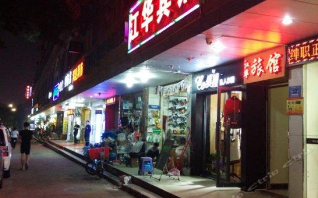 Jianghua Hostel Шэньчжэнь вид на фасад
