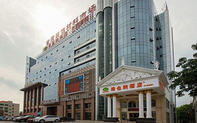 Vienna Hotel Guangzhou Guang Cong Wu Road Branch вид на фасад