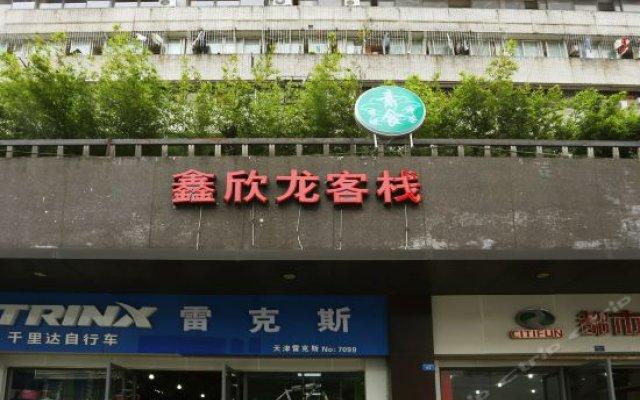 Отель Xinxinlong Inn вид на фасад