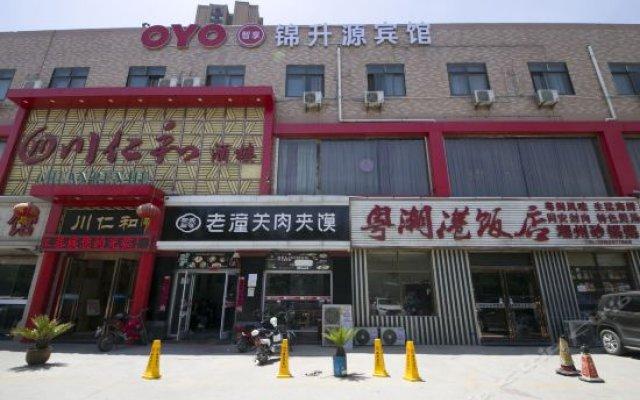 Отель Jinshengyuan Business Hotel Китай, Сиань - отзывы, цены и фото номеров - забронировать отель Jinshengyuan Business Hotel онлайн вид на фасад