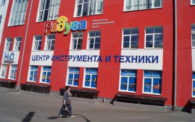 Гостиница Obshchezhitiye Za Radugoy в Рыбинске отзывы, цены и фото номеров - забронировать гостиницу Obshchezhitiye Za Radugoy онлайн Рыбинск вид на фасад