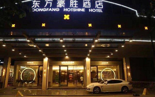 Отель Xiamen Dongfang Hotshine Hotel Китай, Сямынь - отзывы, цены и фото номеров - забронировать отель Xiamen Dongfang Hotshine Hotel онлайн вид на фасад